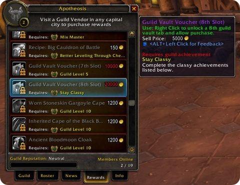 Guild reward window